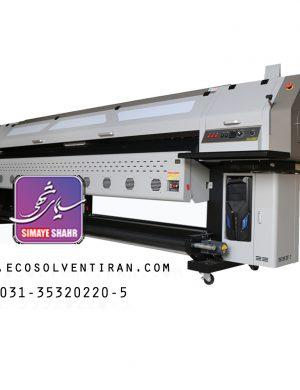 دستگاه چاپ بنر اسپکترا استار فایر مدل ۳۲۰۴