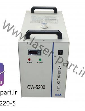 چیلر دستگاه برش لیزر مدل CW5200