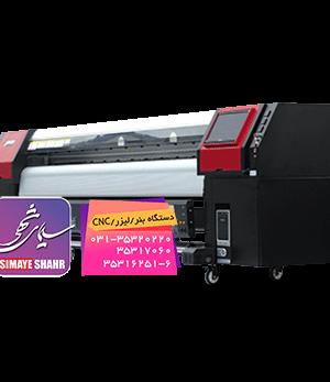 دستگاه چاپ بنر سیکو – سری M