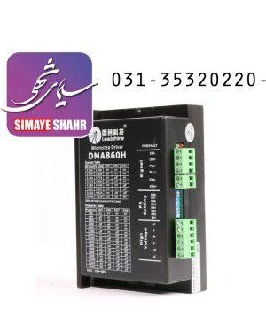 درایور دستگاه لیزر مدل DMA860H
