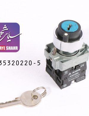 کلید صفر و یک سوئیچ دار دستگاه لیزر