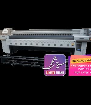 دستگاه چاپ بنر اسپکترا استار فایر ۴ هد