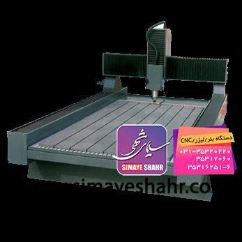 دستگاه CNC سنگ مدل STON-1224
